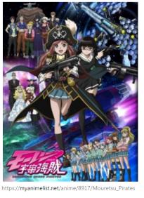 mourestu-pirates-picture